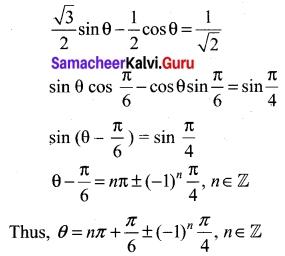 Tamil Nadu 11th Maths Model Question Paper 3 English Medium 19