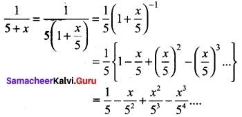 Tamil Nadu 11th Maths Model Question Paper 3 English Medium 2
