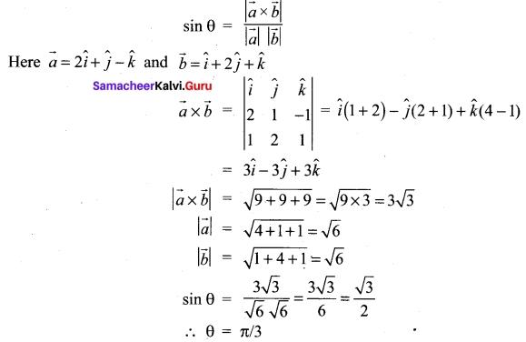 Tamil Nadu 11th Maths Model Question Paper 3 English Medium 8
