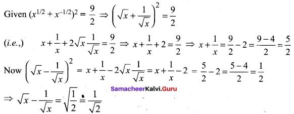 Tamil Nadu 11th Maths Model Question Paper 3 English Medium 9
