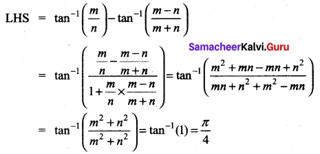 Tamil Nadu 11th Maths Model Question Paper 4 English Medium 20