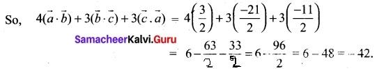Tamil Nadu 11th Maths Model Question Paper 4 English Medium 22