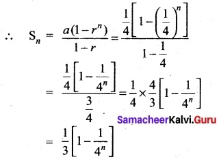 Tamil Nadu 11th Maths Model Question Paper 4 English Medium 24