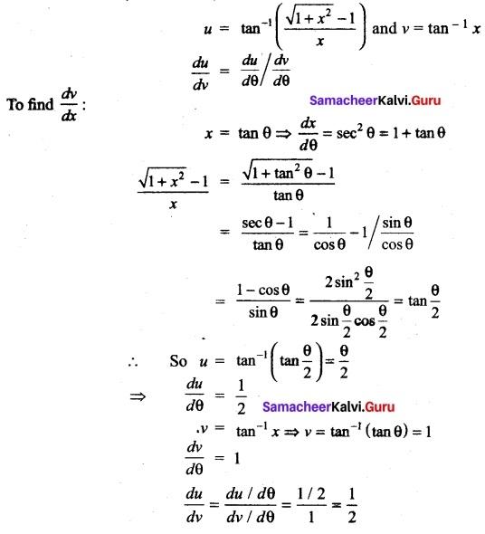 Tamil Nadu 11th Maths Model Question Paper 4 English Medium 26