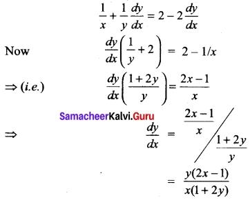 Tamil Nadu 11th Maths Model Question Paper 5 English Medium 12