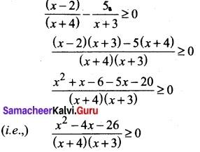 Tamil Nadu 11th Maths Model Question Paper 5 English Medium 13