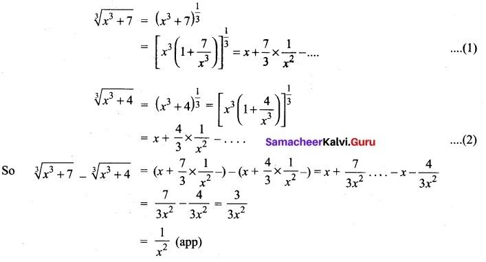 Tamil Nadu 11th Maths Previous Year Question Paper March 2019 English Medium 17