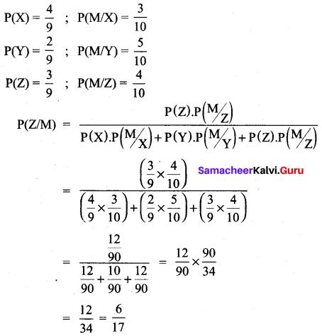 Tamil Nadu 11th Maths Previous Year Question Paper March 2019 English Medium 20