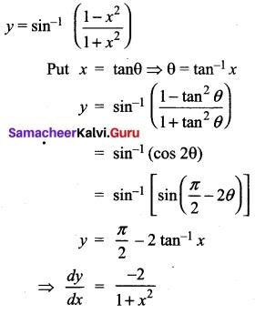 Tamil Nadu 11th Maths Previous Year Question Paper March 2019 English Medium 9