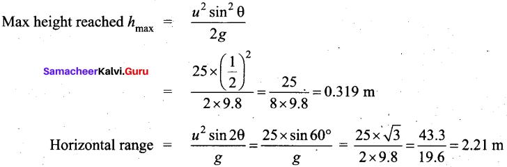 Tamil Nadu 11th Physics Model Question Paper 1 6