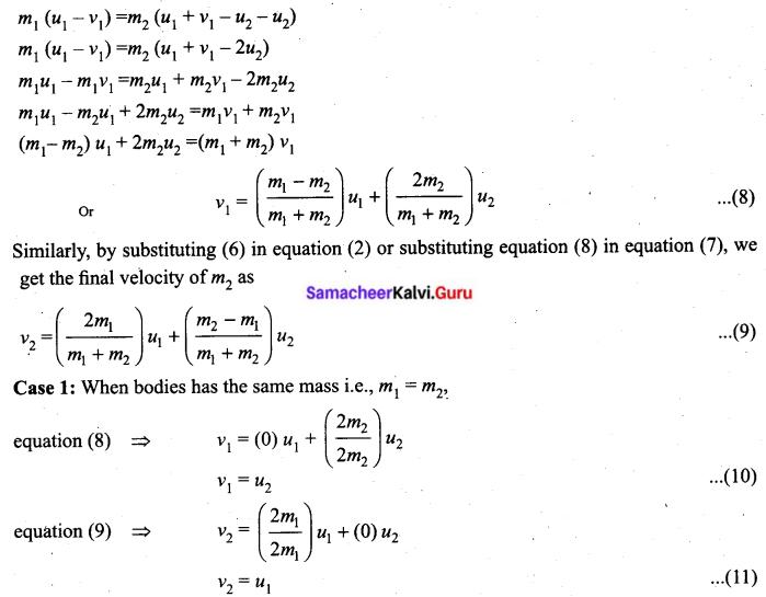 Tamil Nadu 11th Physics Previous Year Question Paper March 2019 English Medium Q 25