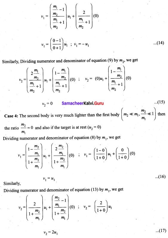 Tamil Nadu 11th Physics Previous Year Question Paper March 2019 English Medium Q 26