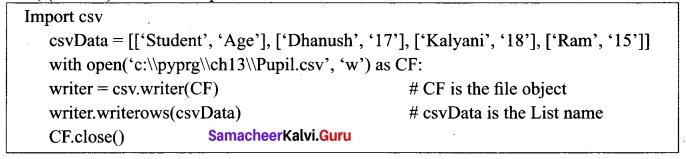 Tamil Nadu 12th Computer Science Model Question Paper 4 English Medium 23