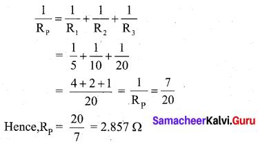 Samacheer Kalvi 10th Science Model Question Paper 1 English Medium image - 10