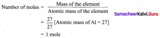 Samacheer Kalvi 10th Science Model Question Paper 1 English Medium image - 11