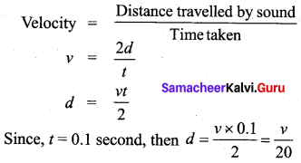 Samacheer Kalvi 10th Science Model Question Paper 1 English Medium image - 5