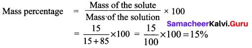 Samacheer Kalvi 10th Science Model Question Paper 2 English Medium image - 10