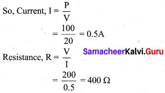 Samacheer Kalvi 10th Science Model Question Paper 2 English Medium image - 4
