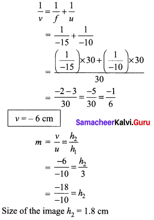 Samacheer Kalvi 10th Science Model Question Paper 3 English Medium image - 11