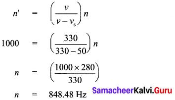 Samacheer Kalvi 10th Science Model Question Paper 5 English Medium image - 11