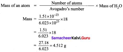 Samacheer Kalvi 10th Science Model Question Paper 5 English Medium image - 13