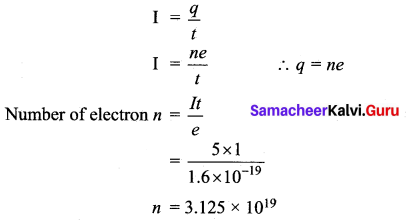 Samacheer Kalvi 10th Science Model Question Paper 5 English Medium image - 4