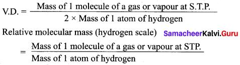 Samacheer Kalvi 10th Science Model Question Paper 5 English Medium image - 7