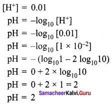 Chemical Reactions Questions And Answers Pdf Samacheer Kalvi