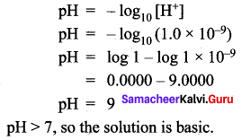 Samacheer Kalvi 10th Science Solutions Chapter 10 Types of Chemical Reactions 31