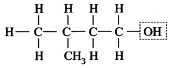 Samacheer Kalvi 10th Science Solutions Chapter 11 Carbon and its Compounds 1