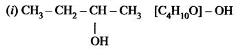 11 Carbon Chain Name Samacheer Kalvi