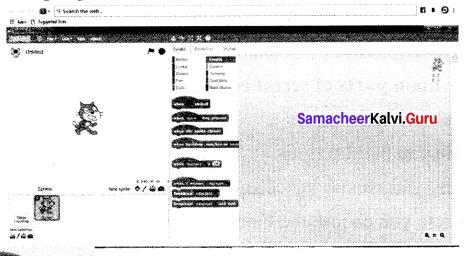Samacheer Kalvi 10th Science Solutions Chapter 23 Visual Communication 2