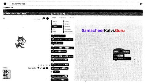 Samacheer Kalvi 10th Science Solutions Chapter 23 Visual Communication 6