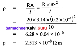 Samacheer Kalvi 10th Science Solutions Chapter 4 Electricity 17