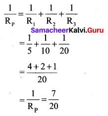 Samacheer 10 Science Solutions Samacheer Kalvi
