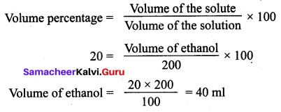 Samacheer Kalvi 10th Science Book Solutions Chapter 9