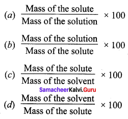 Class 10 Science Samacheer Solutions Chapter 9