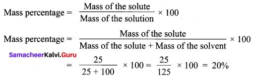 Samacheer Kalvi Guru 10th Science Chapter 9