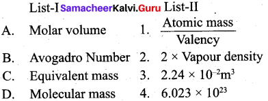 Tamil Nadu 11th Chemistry Model Question Paper 2 English Medium image - 1