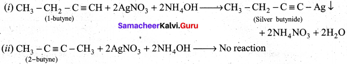 Tamil Nadu 11th Chemistry Model Question Paper 2 English Medium image - 12