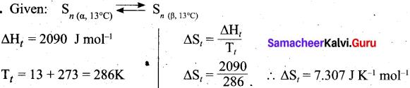 Tamil Nadu 11th Chemistry Model Question Paper 5 English Medium 3