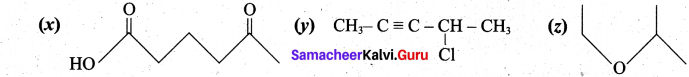 Tamil Nadu 11th Chemistry Previous Year Question Paper June 2019 English Medium 14