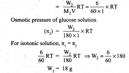 Tamil Nadu 11th Chemistry Previous Year Question Paper June 2019 English Medium 23