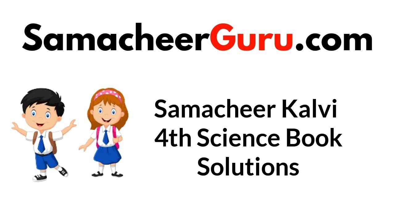 Samacheer Kalvi 4th Science Book Answers Solutions Guide