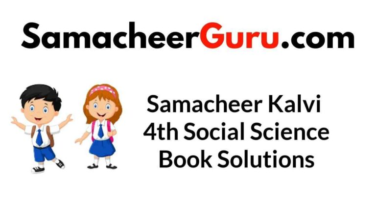 Samacheer Kalvi 4th Social Science Book Answers Solutions Guide