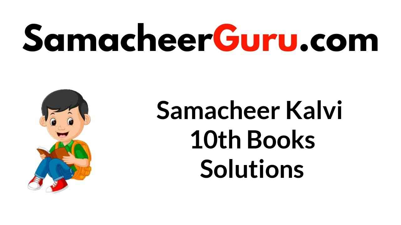 Samacheer Kalvi 10th Books Solutions Guide