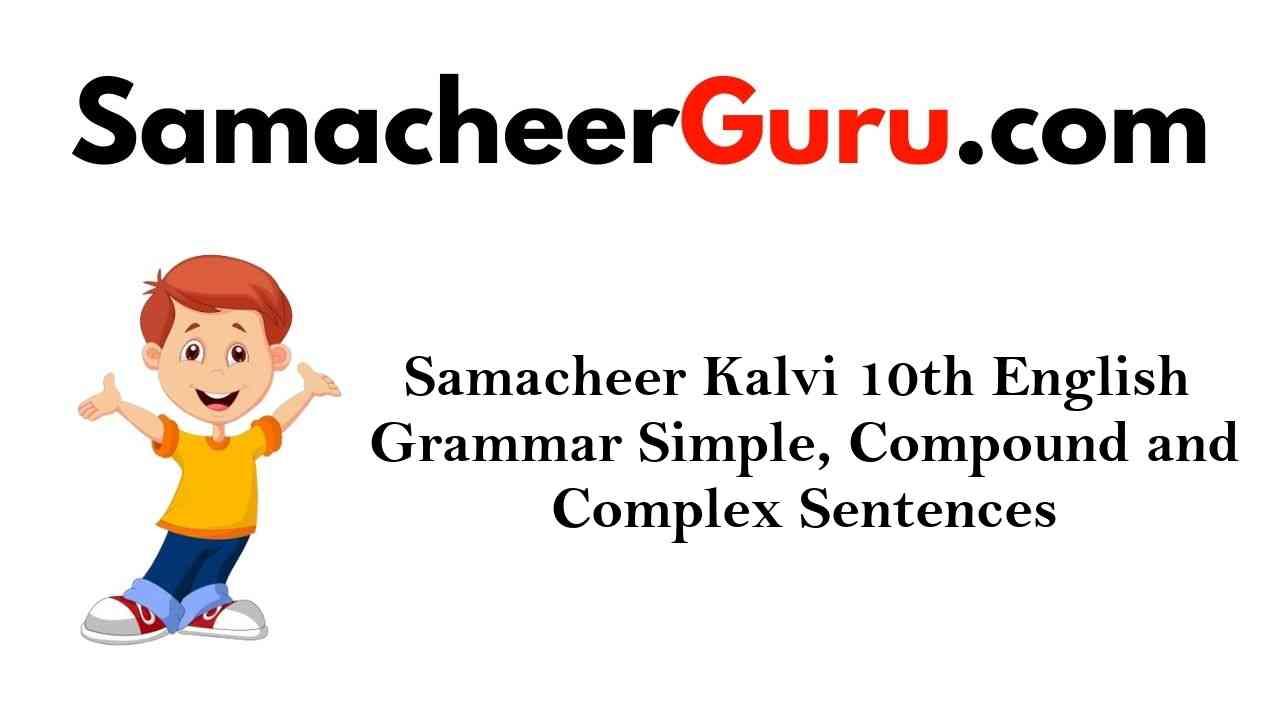 Samacheer Kalvi 10th English Grammar Simple, Compound and Complex Sentences