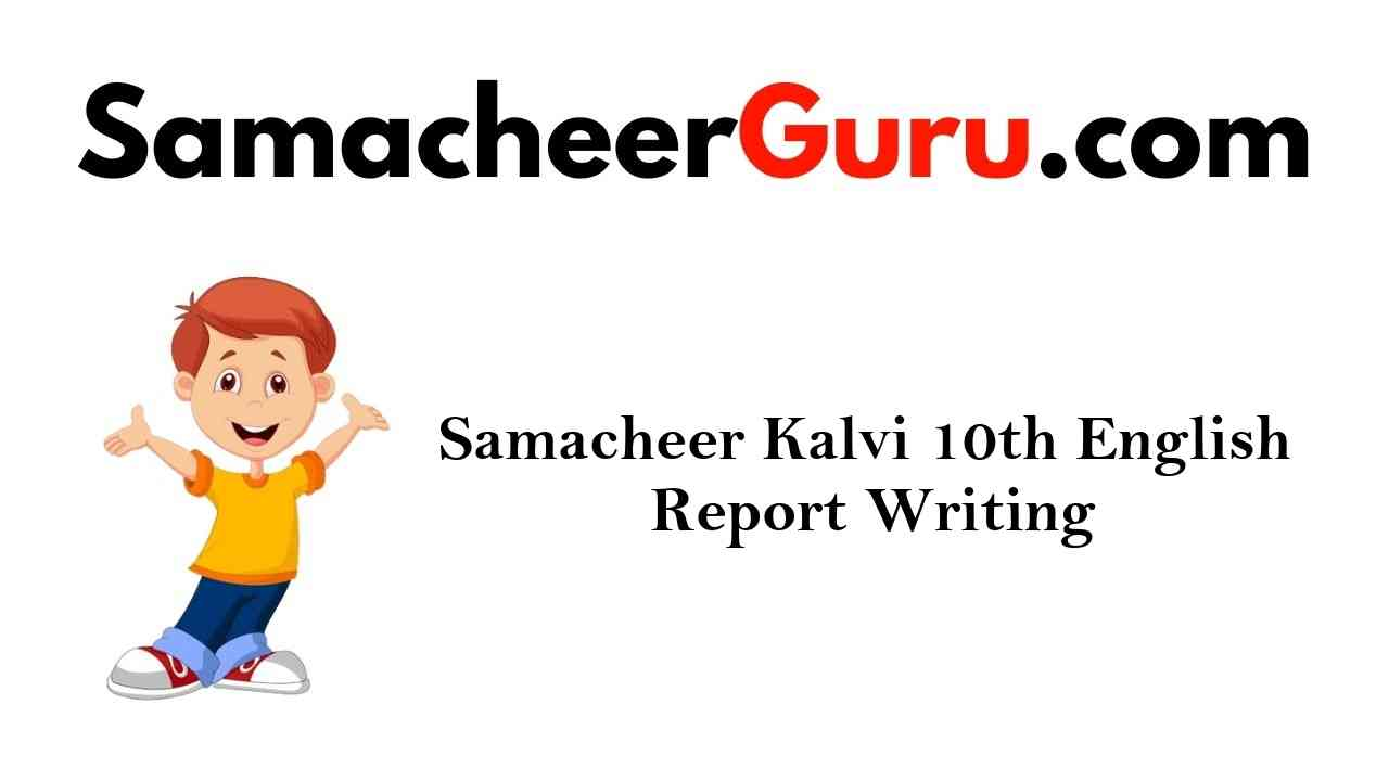 Samacheer Kalvi 10th English Report Writing