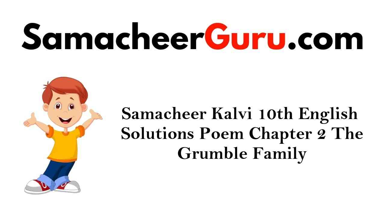 Samacheer Kalvi 10th English Solutions Poem Chapter 2 The Grumble Family