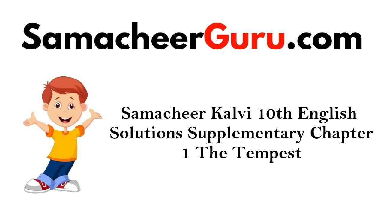Samacheer Kalvi 10th English Solutions Supplementary Chapter 1 The Tempest